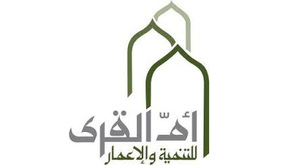 Umm Al-Qura Development and Construction Company